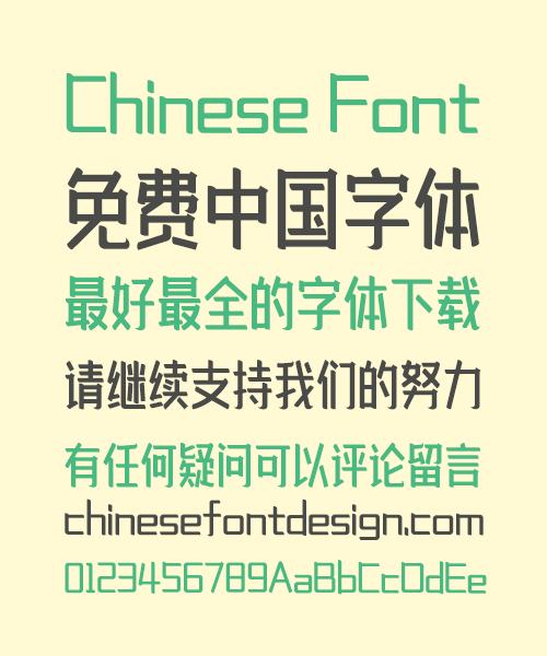 Zao Zi Gong Fang(Prohibition of commercial use)Beautiful Art Chinese Font -Simplified Chinese Fonts
