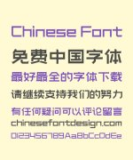 Zao Zi Gong Fang(Prohibition of commercial use) swift and fierce Art Chinese Font-Simplified Chinese Fonts
