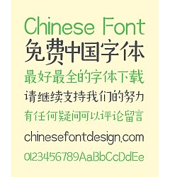 Permalink to Zao Zi Gong Fang(Prohibition of commercial use) Elegant Chinese Font -Simplified Chinese Fonts