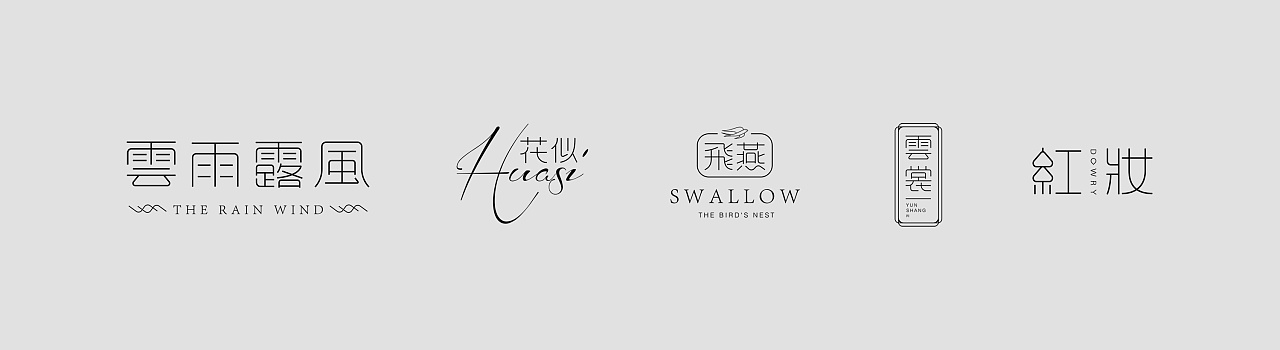 chinesefontdesign.com 2018 02 27 10 40 24 724596 Design and application of Chinese trend font