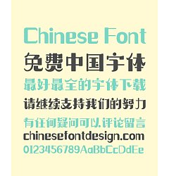 Permalink to Zao Zi Gong Fang(Prohibition of commercial use) Fate Art Chinese Font -Simplified Chinese Fonts