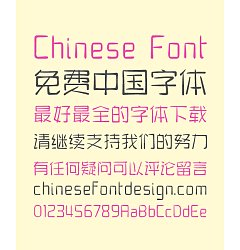 Permalink to Su Poetry and painting Art Chinese Font -Simplified Chinese Fonts