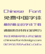 Zao Zi Gong Fang(Prohibition of commercial use) Literature Song (Ming) Typeface Chinese Fontt -Simplified Chinese Fonts