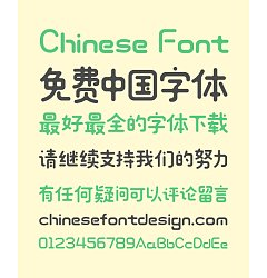 Permalink to Zao Zi Gong Fang(Prohibition of commercial use) Happy Event Rounded Typeface Chinese Fontt -Simplified Chinese Fonts