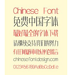 Permalink to Zao Zi Gong Fang(Prohibition of commercial use) Sharp Elegant Chinese Font -Simplified Chinese Fonts