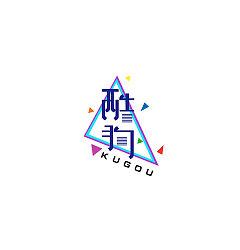 Permalink to 10P Creative Chinese font logo design scheme #.88