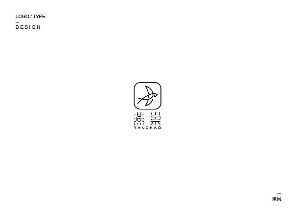 chinesefontdesign.com 2018 03 13 14 00 27 716822 14P Creative Chinese font logo design scheme #.90