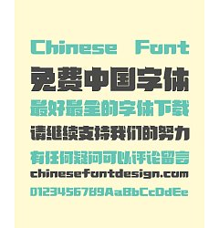 Permalink to Zao Zi Gong Fang(Prohibition of commercial use) Strong Bold Elegant Chinese Font -Simplified Chinese Fonts