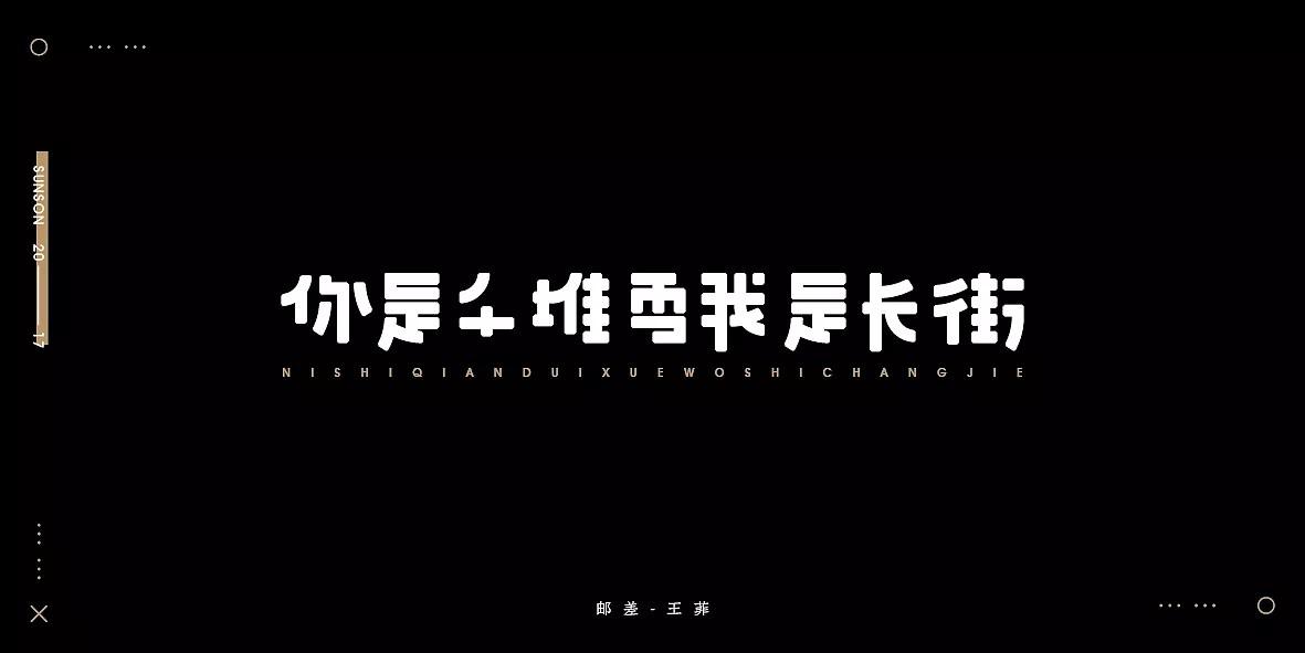 20P  Creative Chinese font logo design scheme #.92