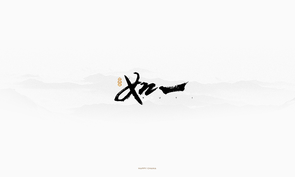 30P Chinese traditional calligraphy brush calligraphy font style appreciation #108