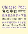 Naive(Qing Yuan) Art Chinese Font -Simplified Chinese Fonts