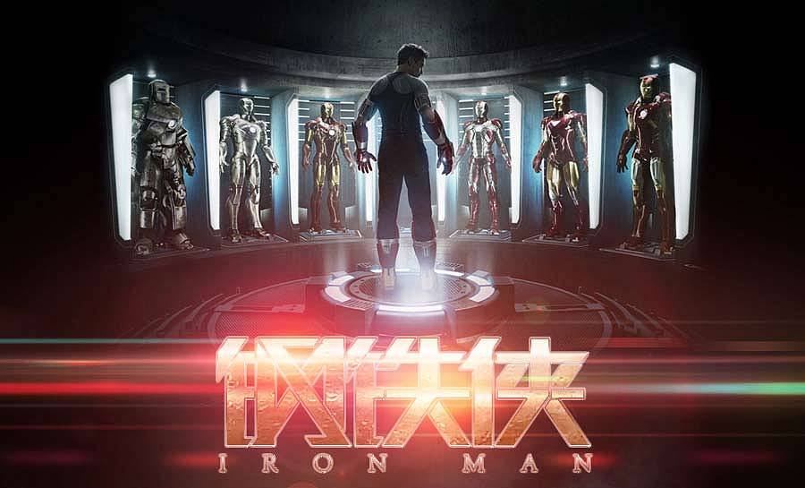 34P Chinese font design of superhero movie poster name