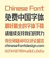 Zao Zi Gong Fang(Prohibition of commercial use) Excellence Bold Elegant Chinese Font -Simplified Chinese Fonts