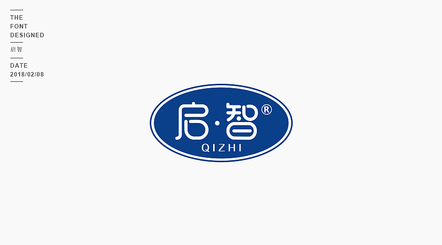 23P Creative Chinese font logo design scheme #.101
