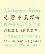 XueRu Chen Calligraphy writing – Ink Brush (Writing Brush) Chinese Font – Simplified Chinese Fonts