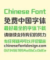 Zao Zi Gong Fang Angel Wings(Prohibition of commercial use) Elegant Chinese Font -Simplified Chinese Fonts