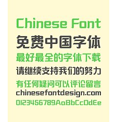 Permalink to Zao Zi Gong Fang Angel Wings(Prohibition of commercial use) Elegant Chinese Font -Simplified Chinese Fonts