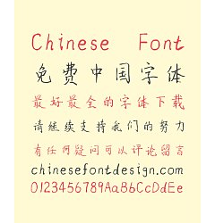 Permalink to JianYu Zhang Excellent Pen Chinese Font-Simplified Chinese Fonts