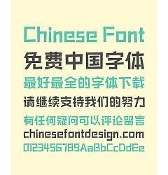 Permalink to Original paper cutting Bold Elegant Chinese Font -Simplified Chinese Fonts