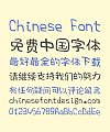 Aunt Bamboo Oorchid Handwriting Chinese Font -Simplified Chinese Fonts