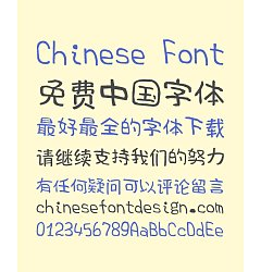 Permalink to Aunt Bamboo Oorchid Handwriting Chinese Font -Simplified Chinese Fonts