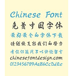 Permalink to Tensentype BoDang running hand (in Chinese calligraphy) Chinese Font – Simplified Chinese Fonts
