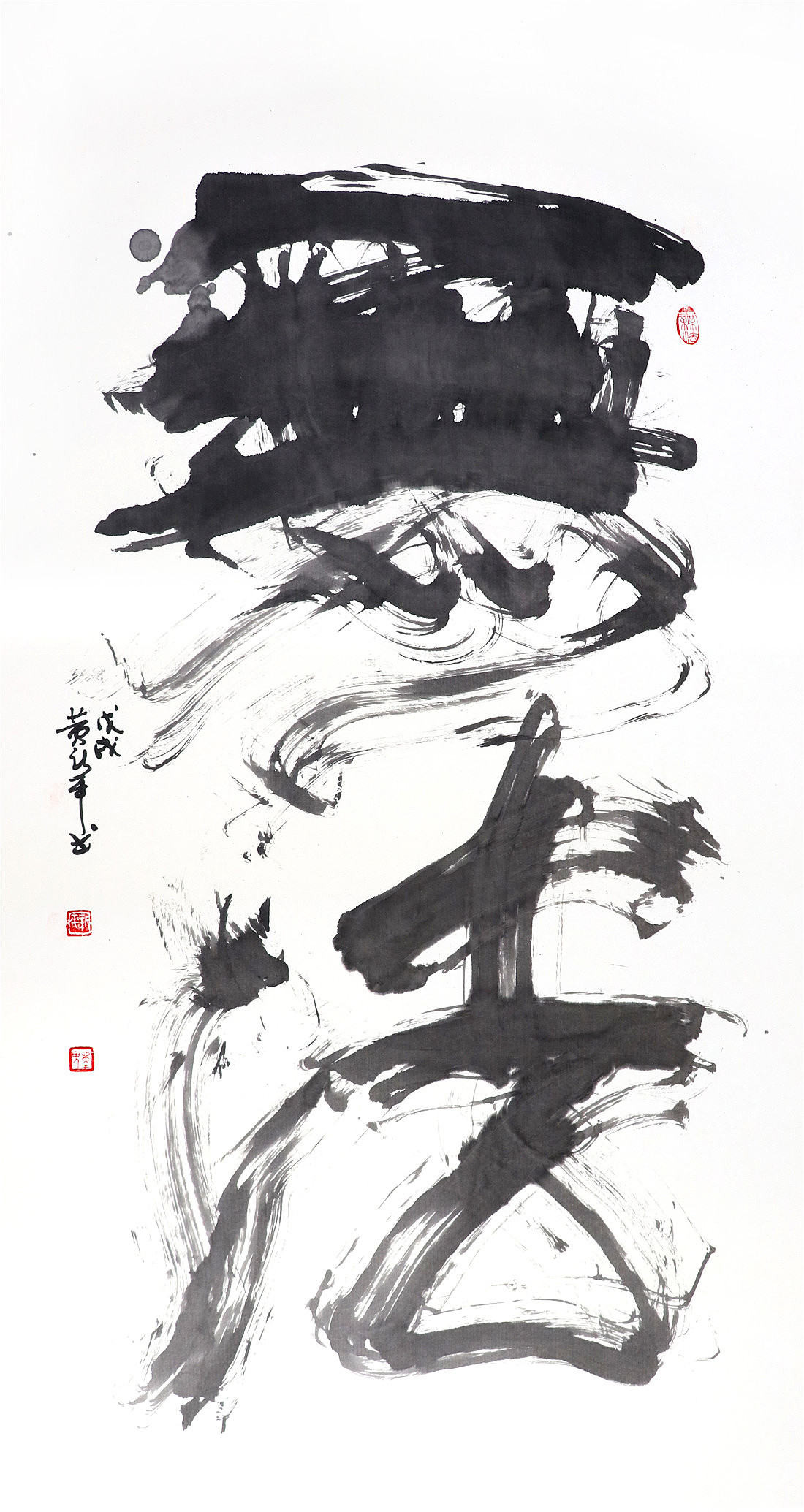 66P Chinese calligraphy font - Study on ink font