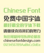 Benmo Robust Bold Elegant Chinese Font -Simplified Chinese Fonts