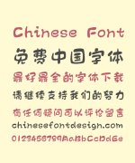 Tensentype Bread Chinese Font – Simplified Chinese Fonts