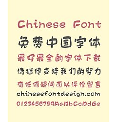 Permalink to Tensentype Bread Chinese Font – Simplified Chinese Fonts