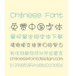 Permalink to Tensentype Soap Bubbles Chinese Font – Simplified Chinese Fonts