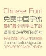 Ben Mo YongHei Elegant Chinese Font -Simplified Chinese Fonts