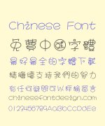 Tensentype Soap Bubbles Chinese Font – Traditional Chinese Fonts