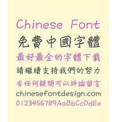 Permalink to Tensentype Children  Running Script Chinese Font – Traditional Chinese Fonts