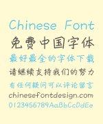 Tensentype Children Running Script Chinese Font – Simplified Chinese Fonts