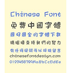 Permalink to Tensentype Fairy Tale Art Chinese Font – Traditional Chinese Fonts