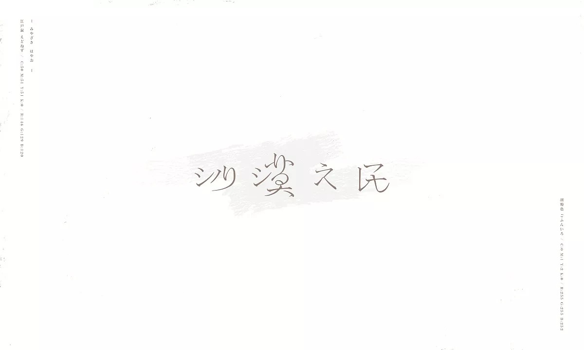 chinesefontdesign.com 2018 04 28 04 58 22 041301 17P  Hayao miyazaki cartoon name font design