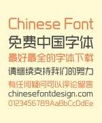 Ben Mo ZiYu Elegant Chinese Font -Simplified Chinese Fonts