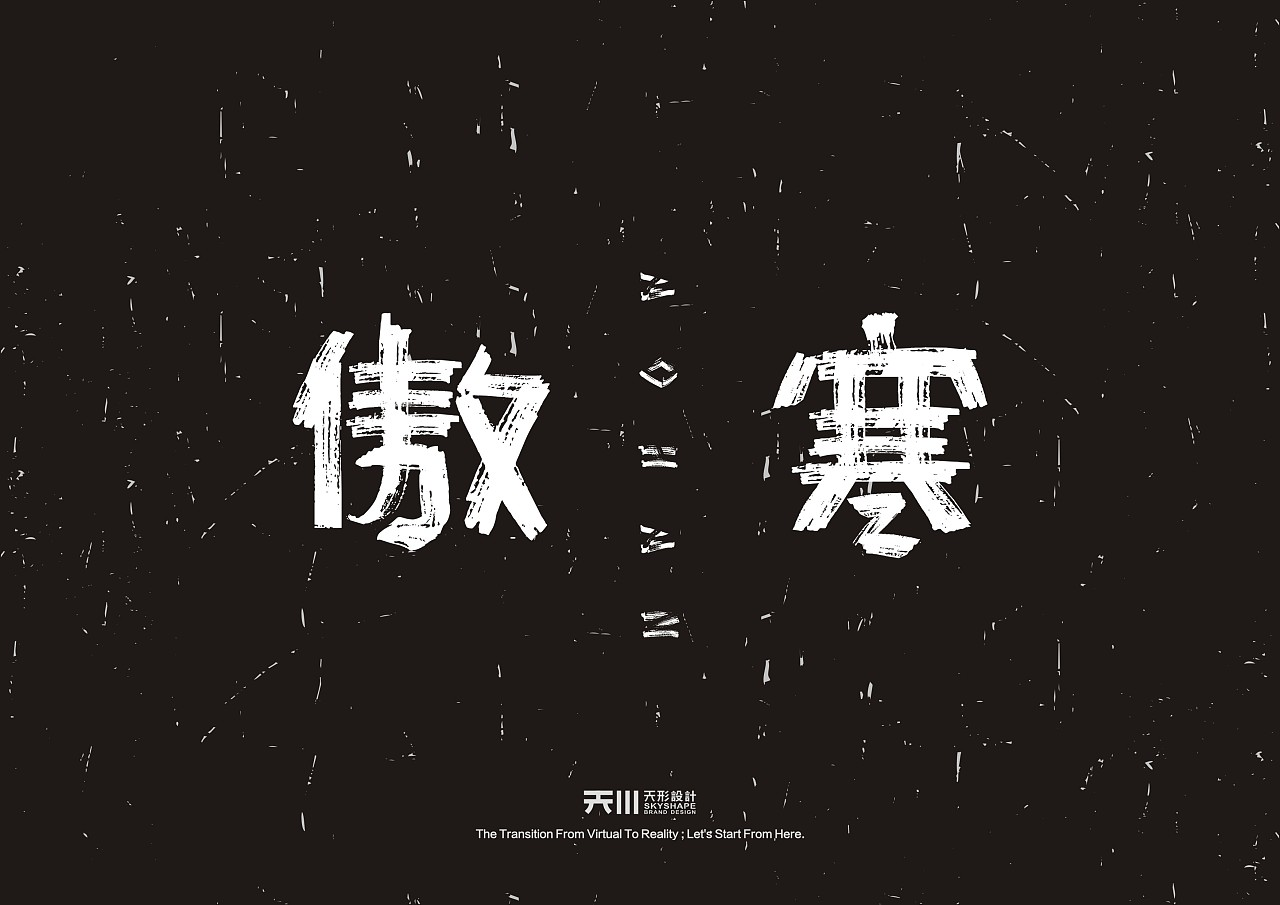 16P Chinese  song name - Ballad