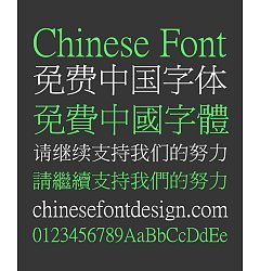 Permalink to Bodhi Song (Ming) Typeface Chinese Font – Simplified Chinese Fonts – Traditional Chinese Fonts