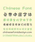 Tensentype Fairy Tale Art Chinese Font – Simplified Chinese Fonts