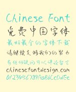 XiangYue Tian Regular Script Chinese Font – Simplified Chinese Fonts