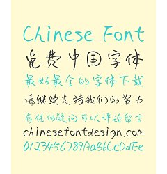 Permalink to XiangYue Tian Regular Script Chinese Font – Simplified Chinese Fonts