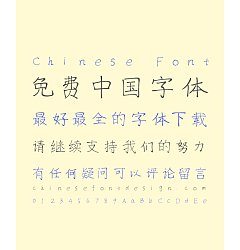 Permalink to Zoomla Small Handwriting Chinese Font – Simplified Chinese Fonts