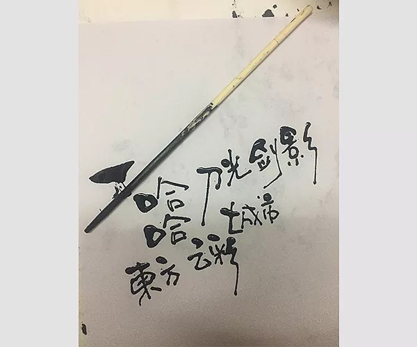 10P Chinese traditional calligraphy brush calligraphy font style appreciation #171