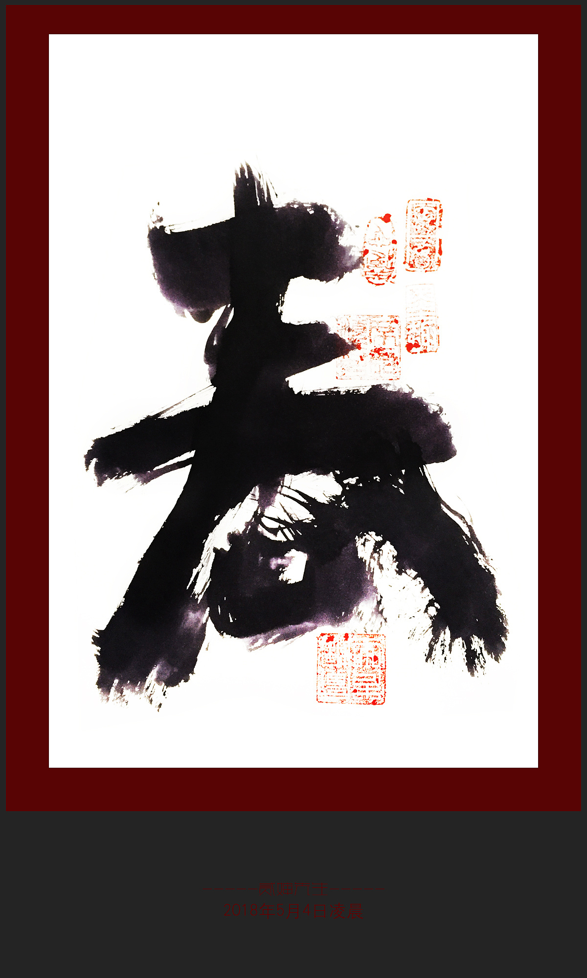 16P Chinese traditional calligraphy brush calligraphy font style appreciation #172