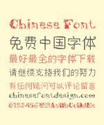 Zoomla Pattern Art Chinese Font – Simplified Chinese Fonts