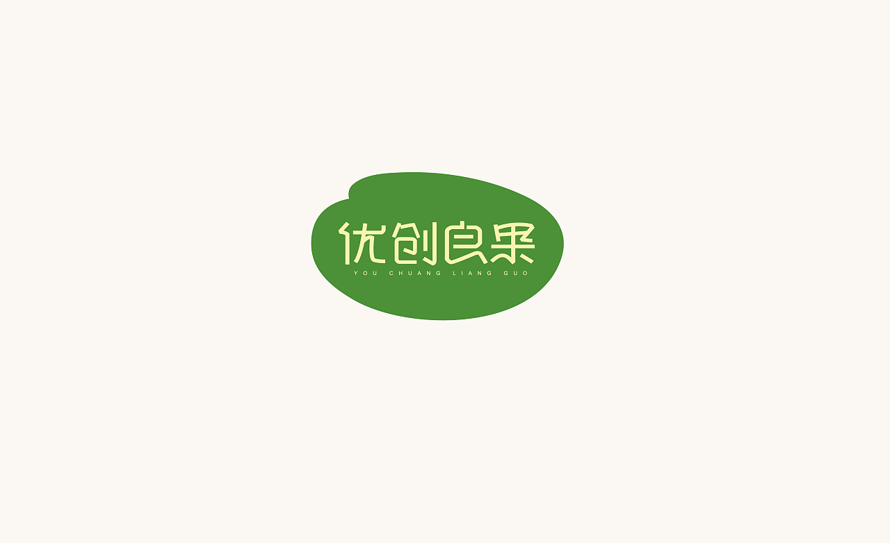 30P Creative Chinese font logo design scheme #.136