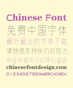 Zoomla Super Thin(ZoomlaXige-A002) Rounded Chinese Font – Simplified Chinese Fonts