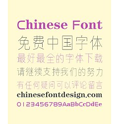 Permalink to Zoomla Super Thin(ZoomlaXige-A002) Rounded Chinese Font – Simplified Chinese Fonts